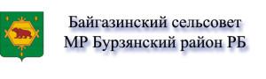 Байгаз1а