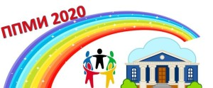 logoPPMI2020